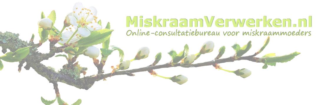 MiskraamVerwerken.nl
